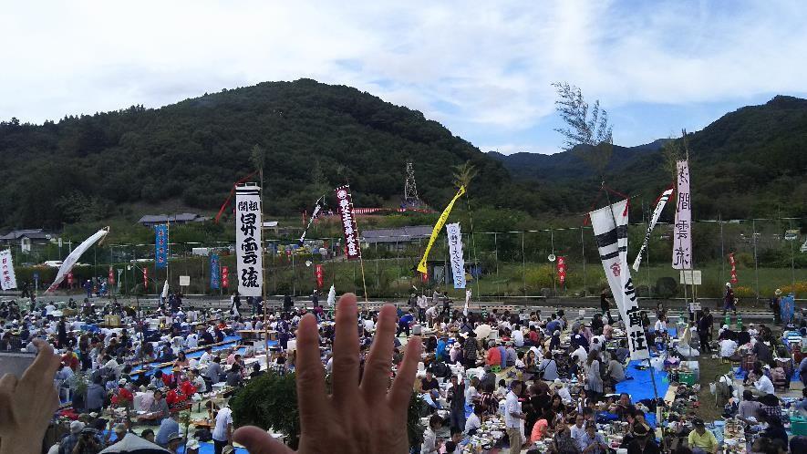 吉田龍勢まつり3